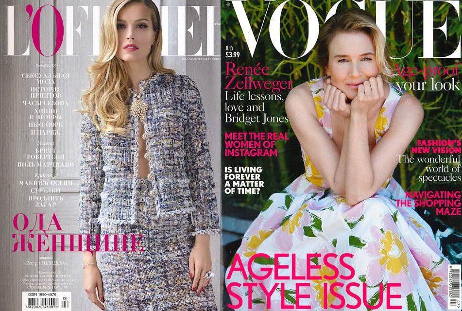 Hayari dans Vogue et l'officiel